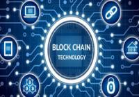 Blockchain and its Impact on the Financial Sector